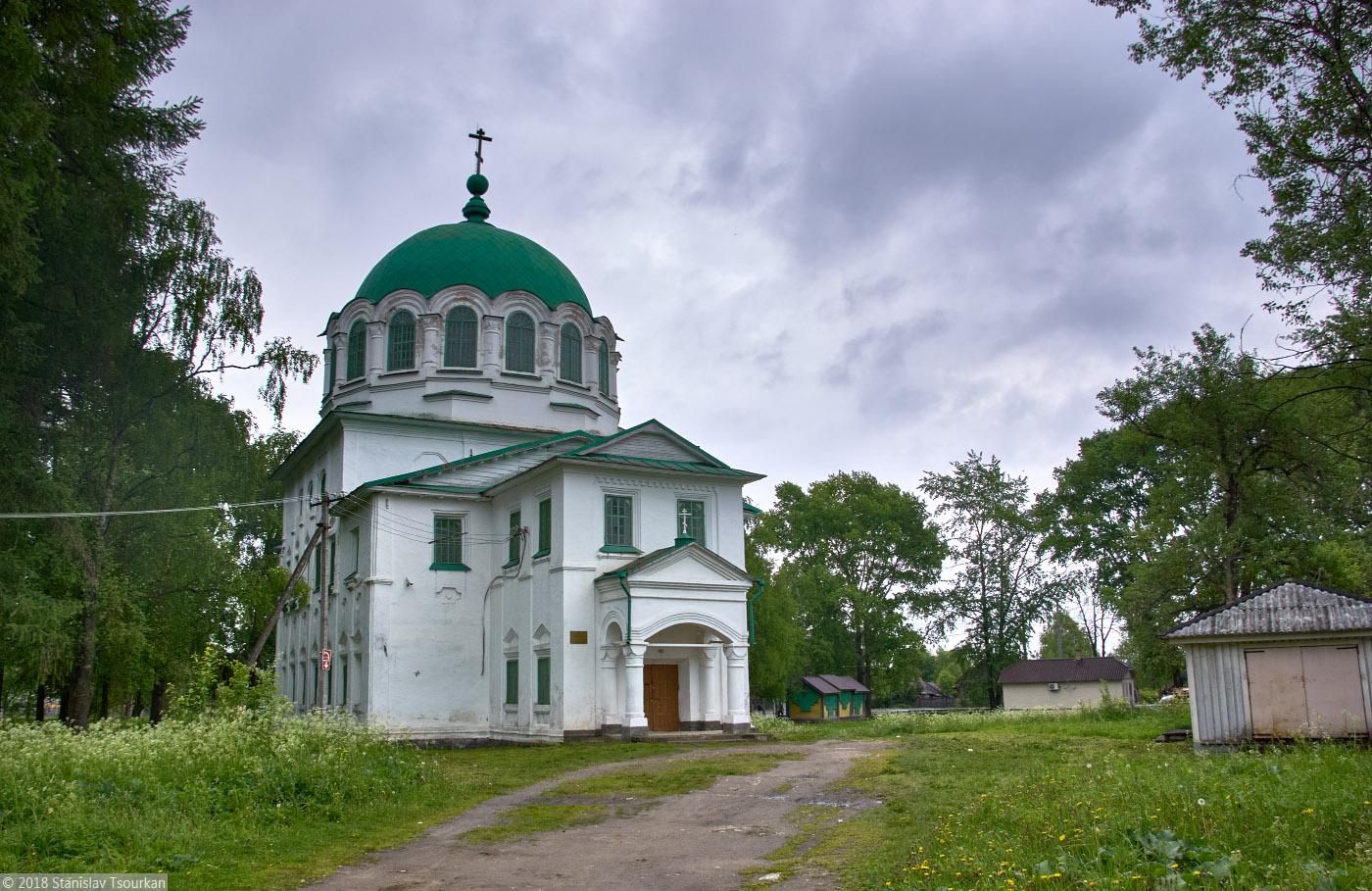 Каргополь, Архангельская область, Россия, Троицкая церковь