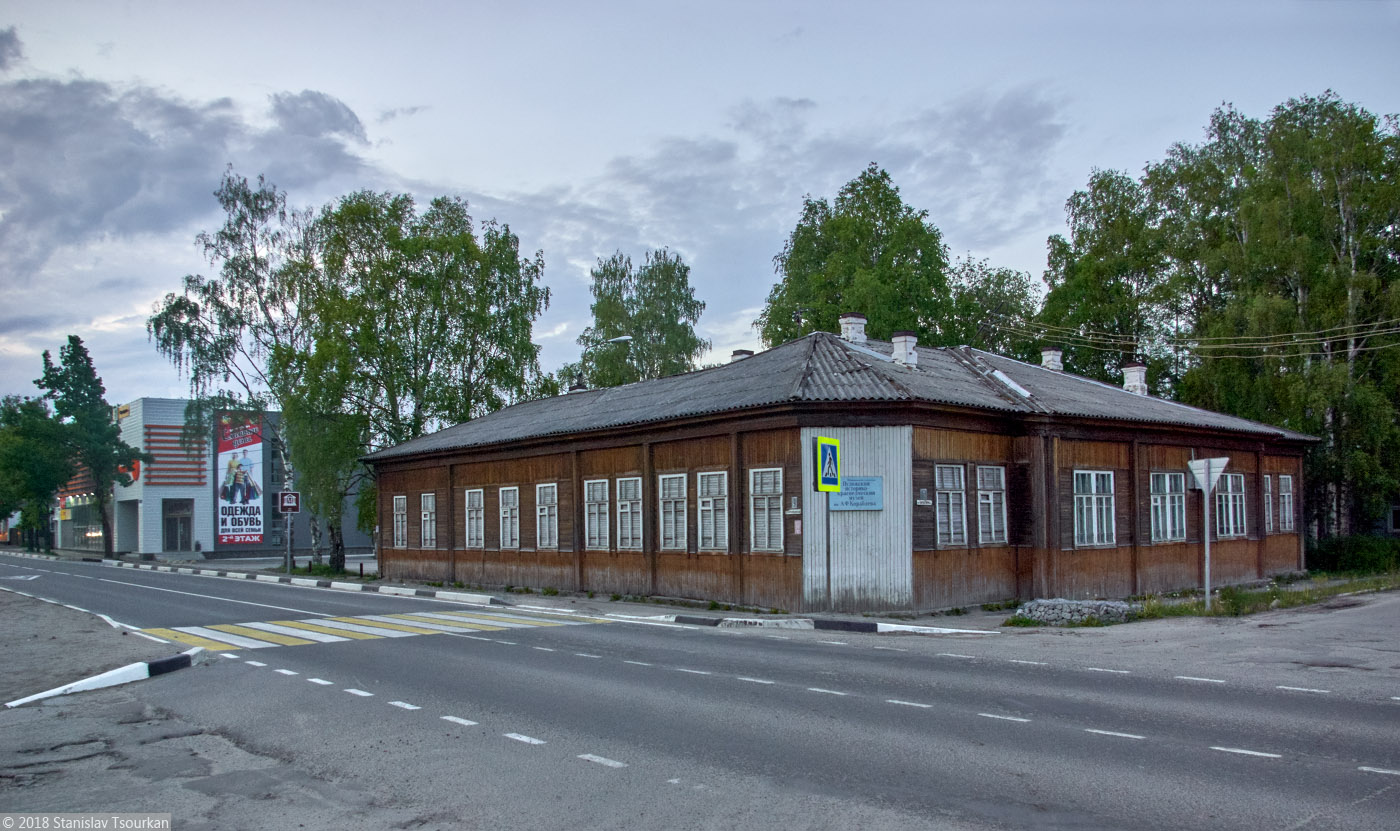 Пудож, Карелия, республика Карелия, краеведческий музей, Комсомольская улица