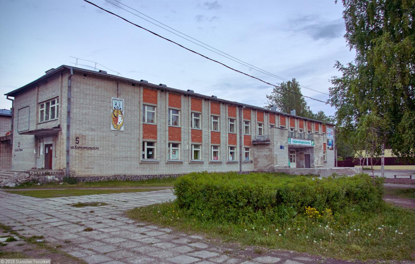 Пудож, Карелия, республика Карелия, дом культуры