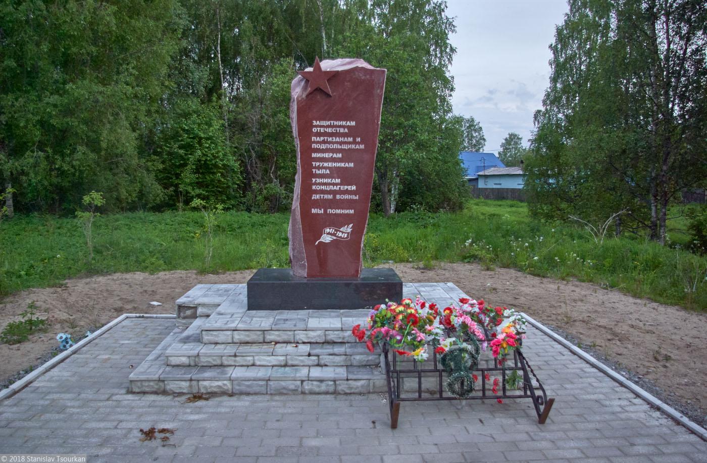 Пудож, Карелия, республика Карелия, памятник участникам боевых действий