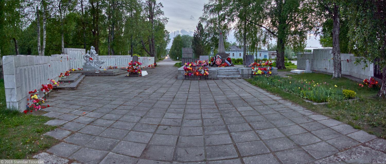 Пудож, Карелия, республика Карелия, площадь павших борцов, памятник павшим борцам, героям-пудожанам