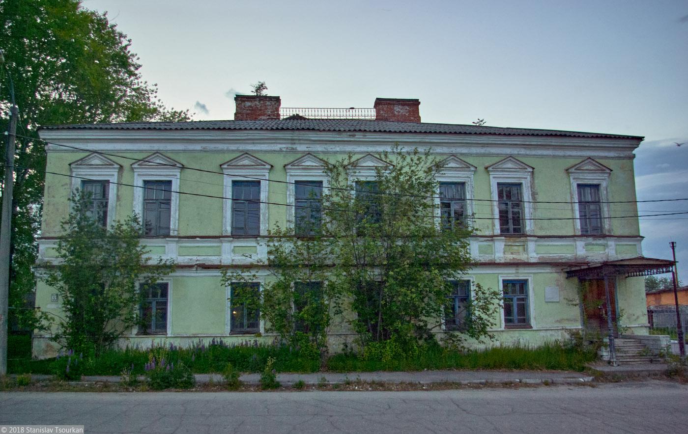 Пудож, Карелия, республика Карелия, дом Базегского