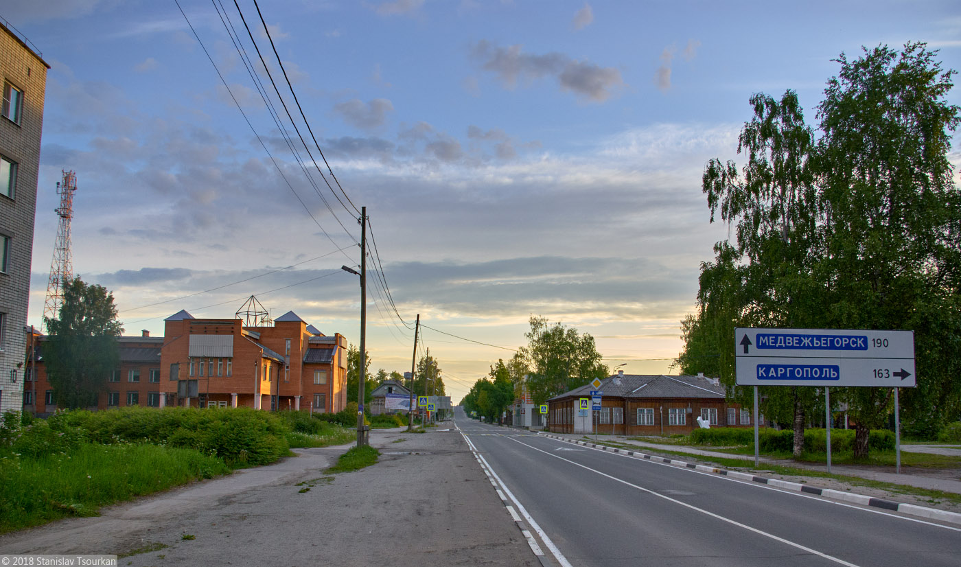 Пудож, Карелия, республика Карелия, улица Карла Маркса