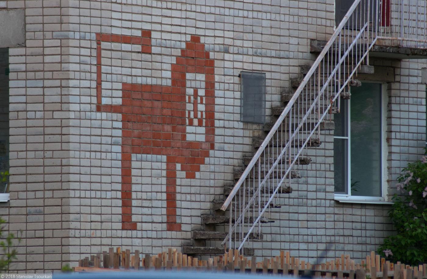 Пудож, Карелия, республика Карелия, кирпичные мозаики, детский сад