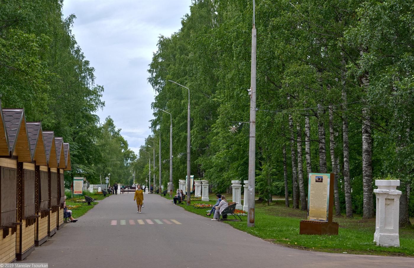 Вологодская область, Вологодчина, Великий устюг, Русский север, Булдаковский парк