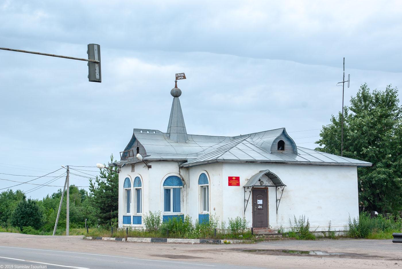 Вологодская область, Вологодчина, Великий устюг, Русский север, пост ГАИ, ДПС