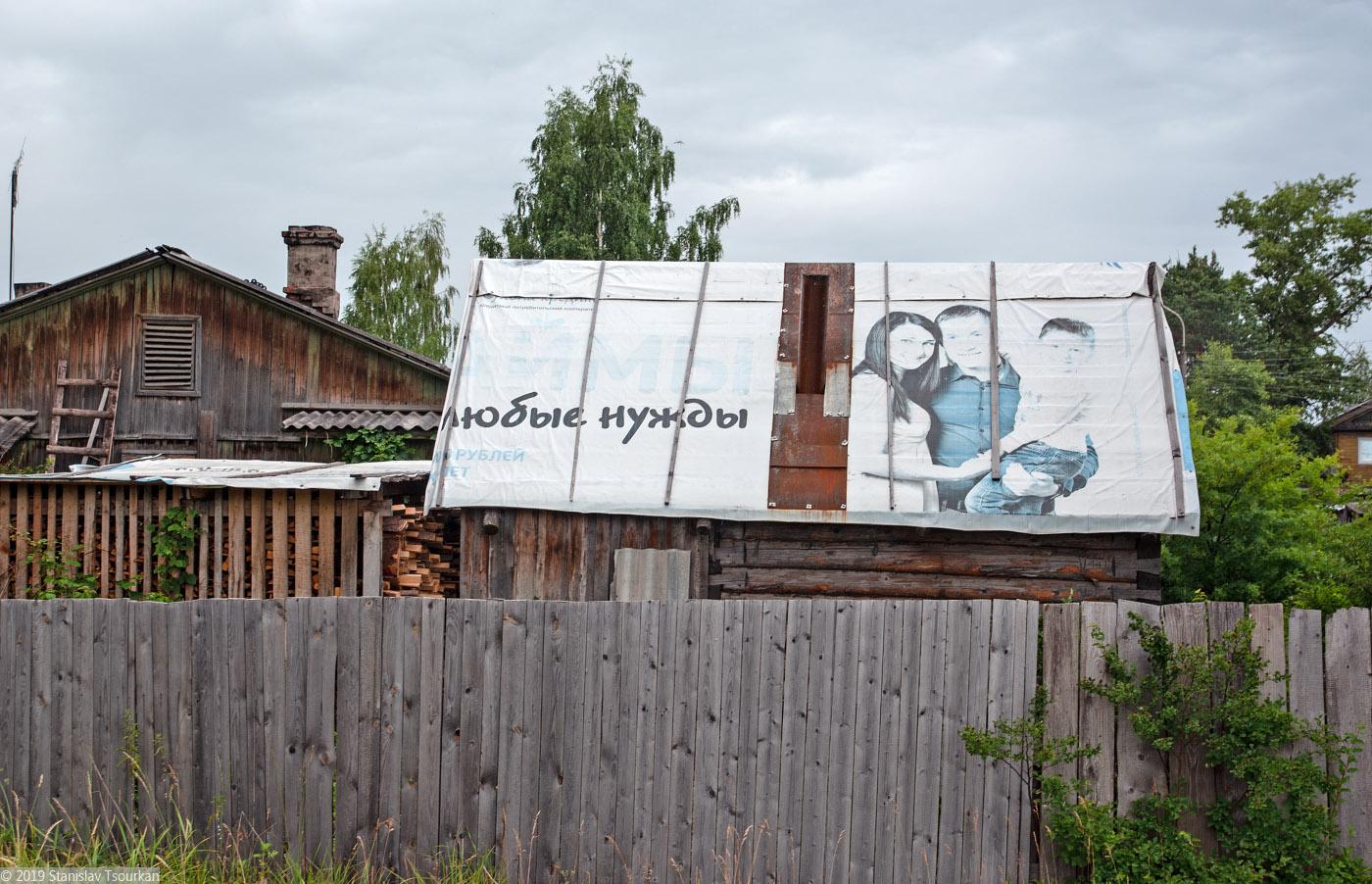 Вологодская область, Вологодчина, Великий устюг, Русский север, любые нужды