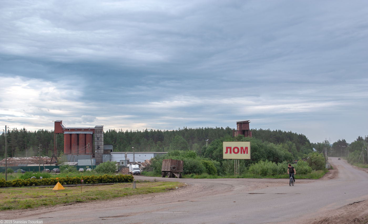 Вологодская область, Вологодчина, Великий устюг, Русский север, чермет, лом
