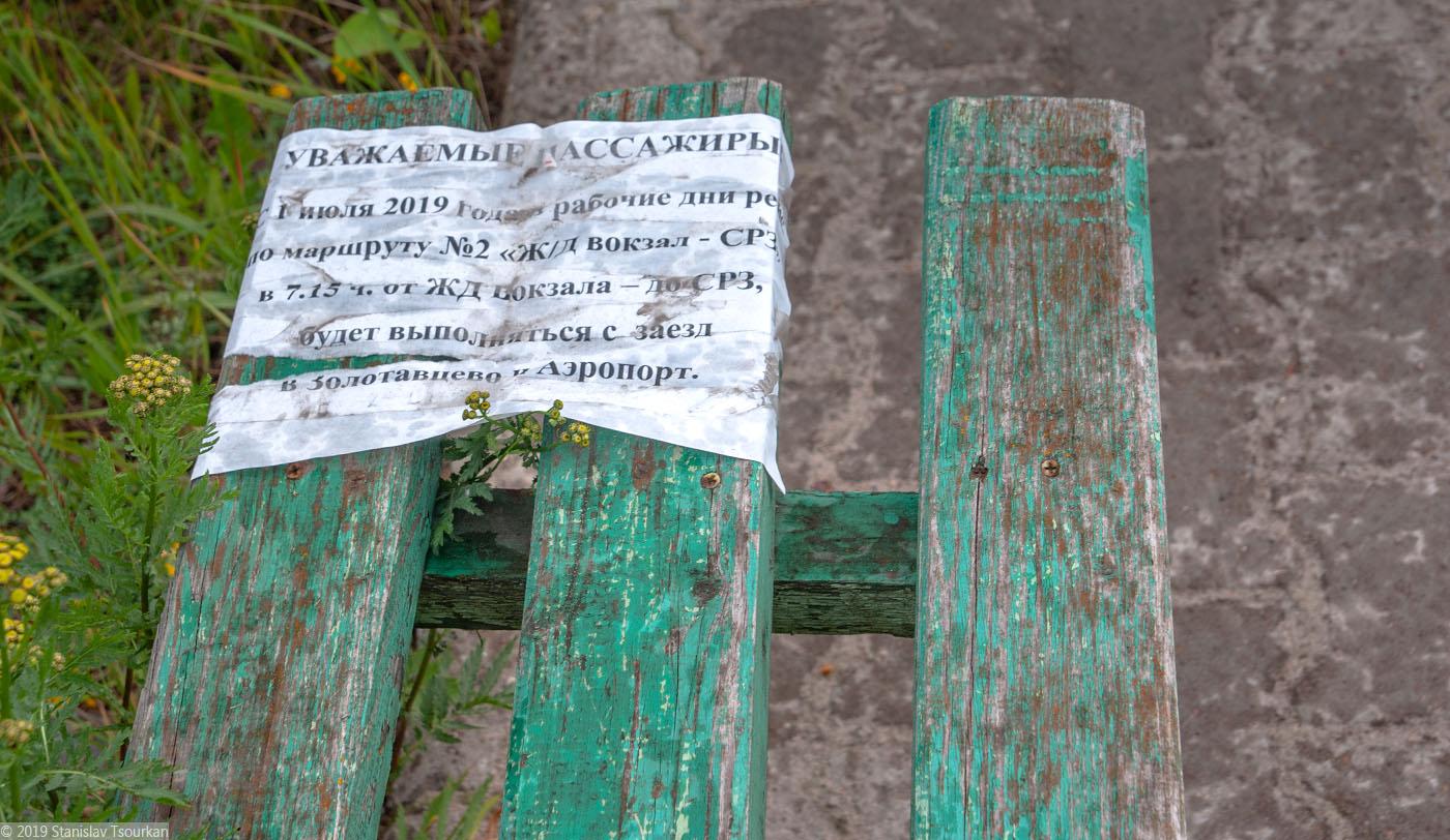 Вологодская область, Вологодчина, Великий устюг, Русский север, остановка