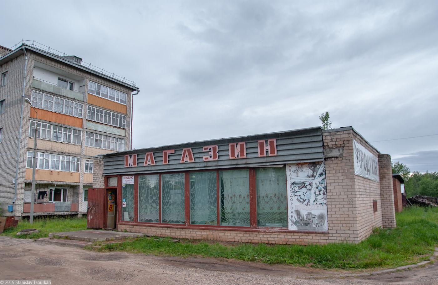 Вологодская область, Вологодчина, Великий устюг, Русский север, магазин