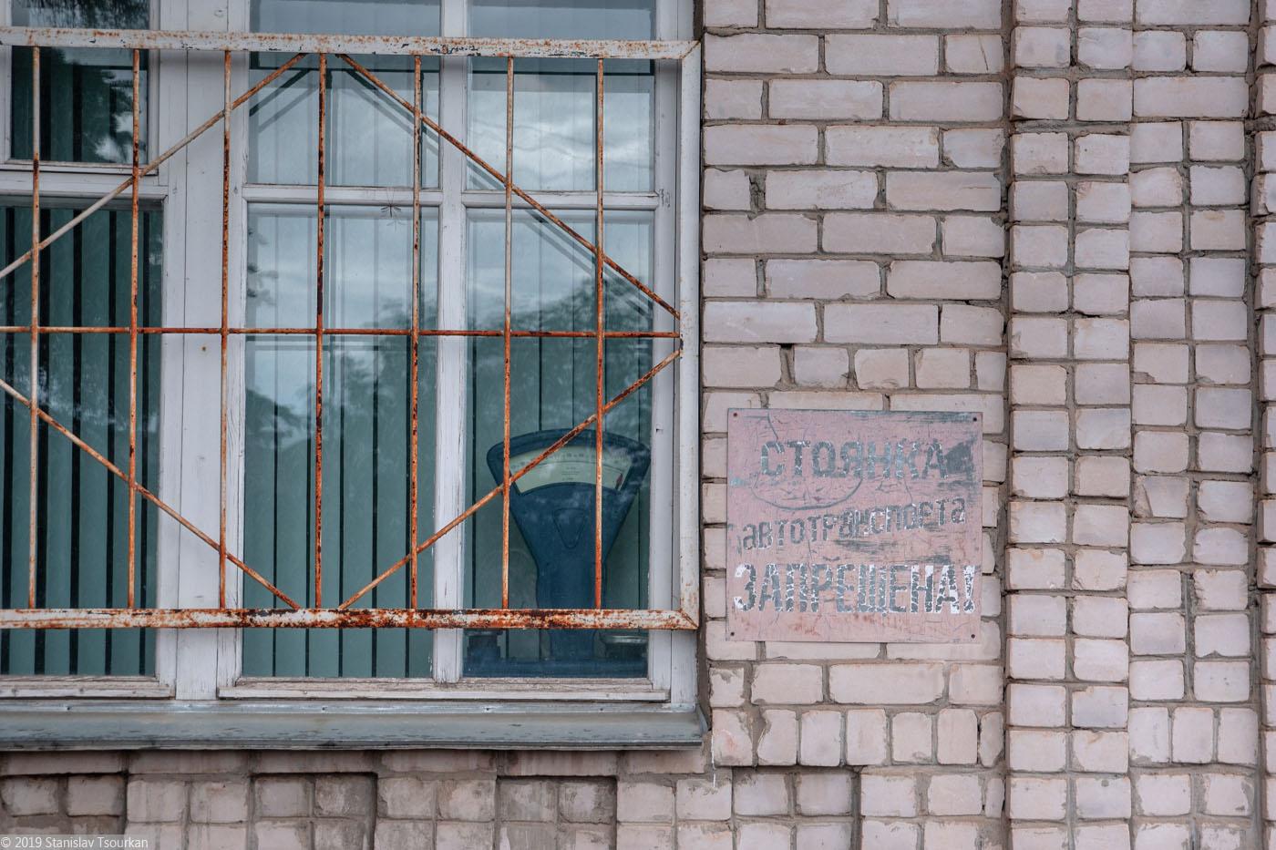 Вологодская область, Вологодчина, Великий устюг, Русский север, весы