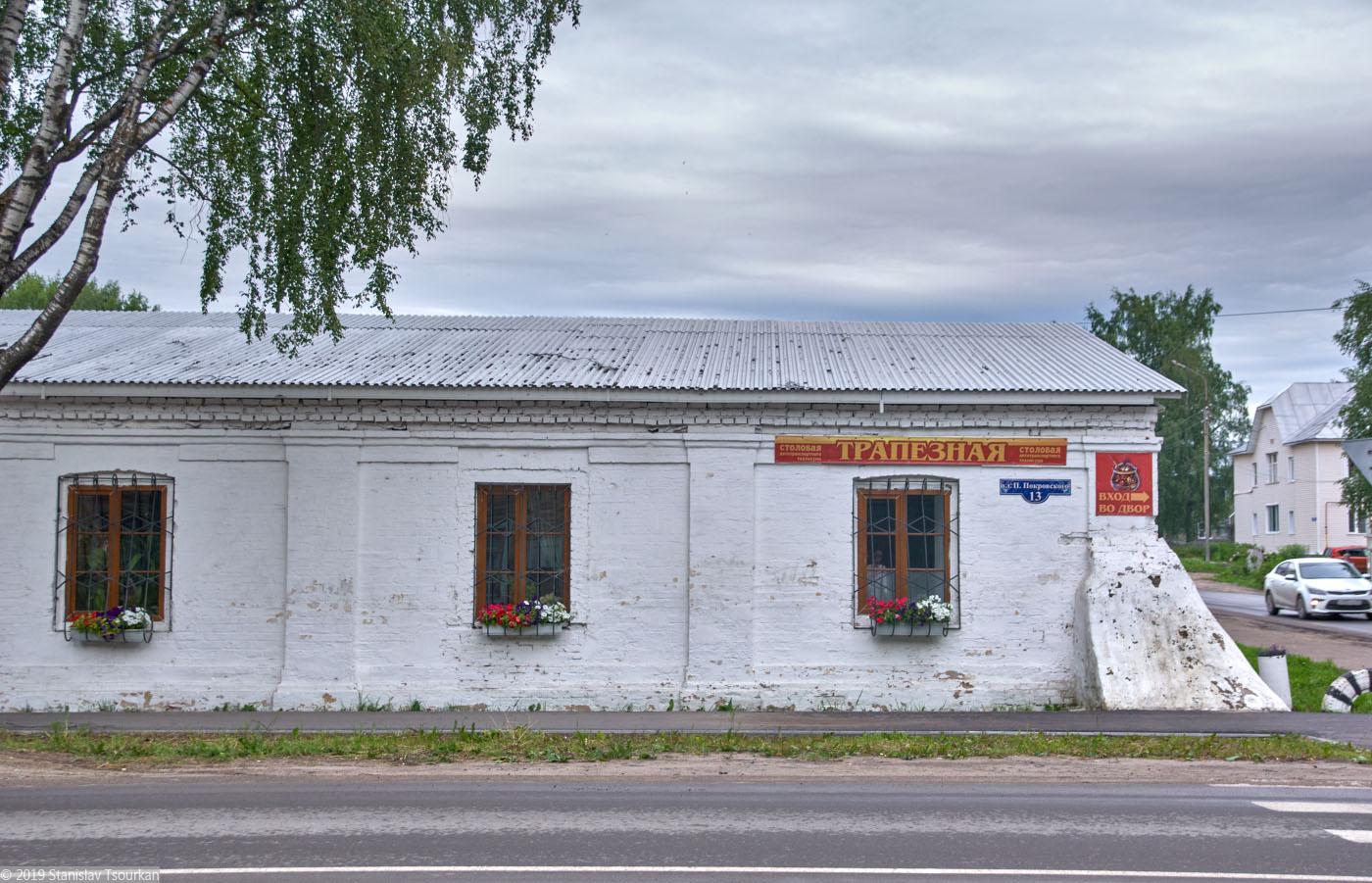 Вологодская область, Вологодчина, Великий устюг, Русский север, трапезная, столовая