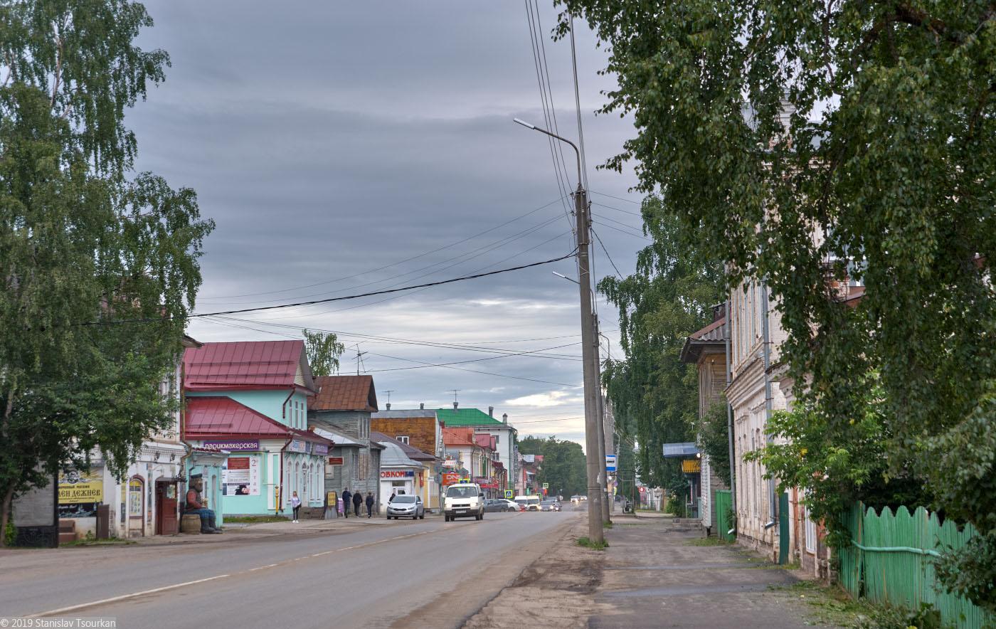 Вологодская область, Вологодчина, Великий устюг, Русский север, Красная улица