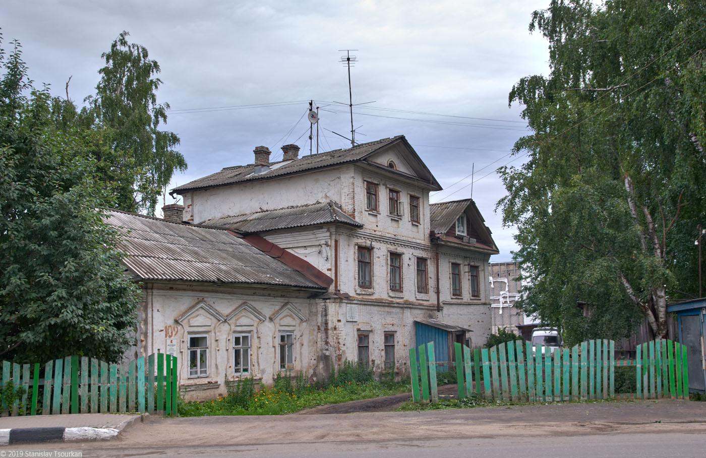 Вологодская область, Вологодчина, Великий устюг, Русский север, Красная улица, дом 109