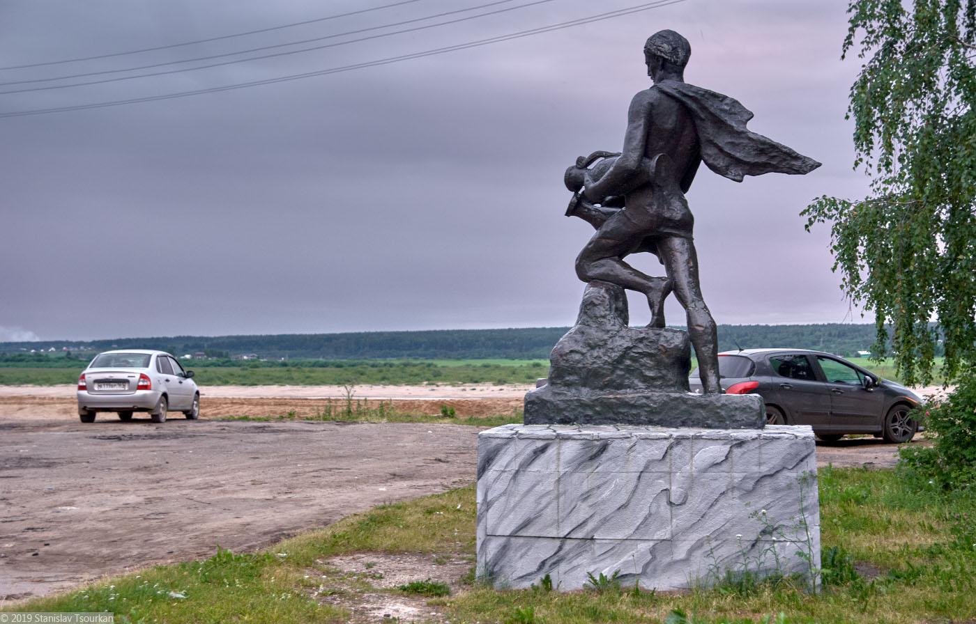 Вологодская область, Вологодчина, Великий устюг, Русский север, Водолей.
