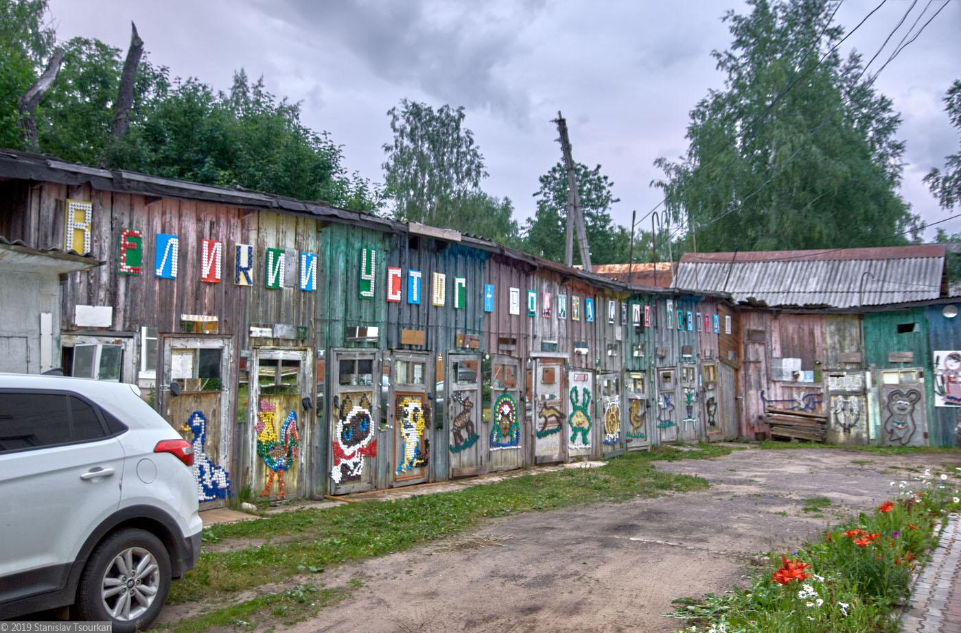 Вологодская область, Вологодчина, Великий устюг, Русский север, креатив