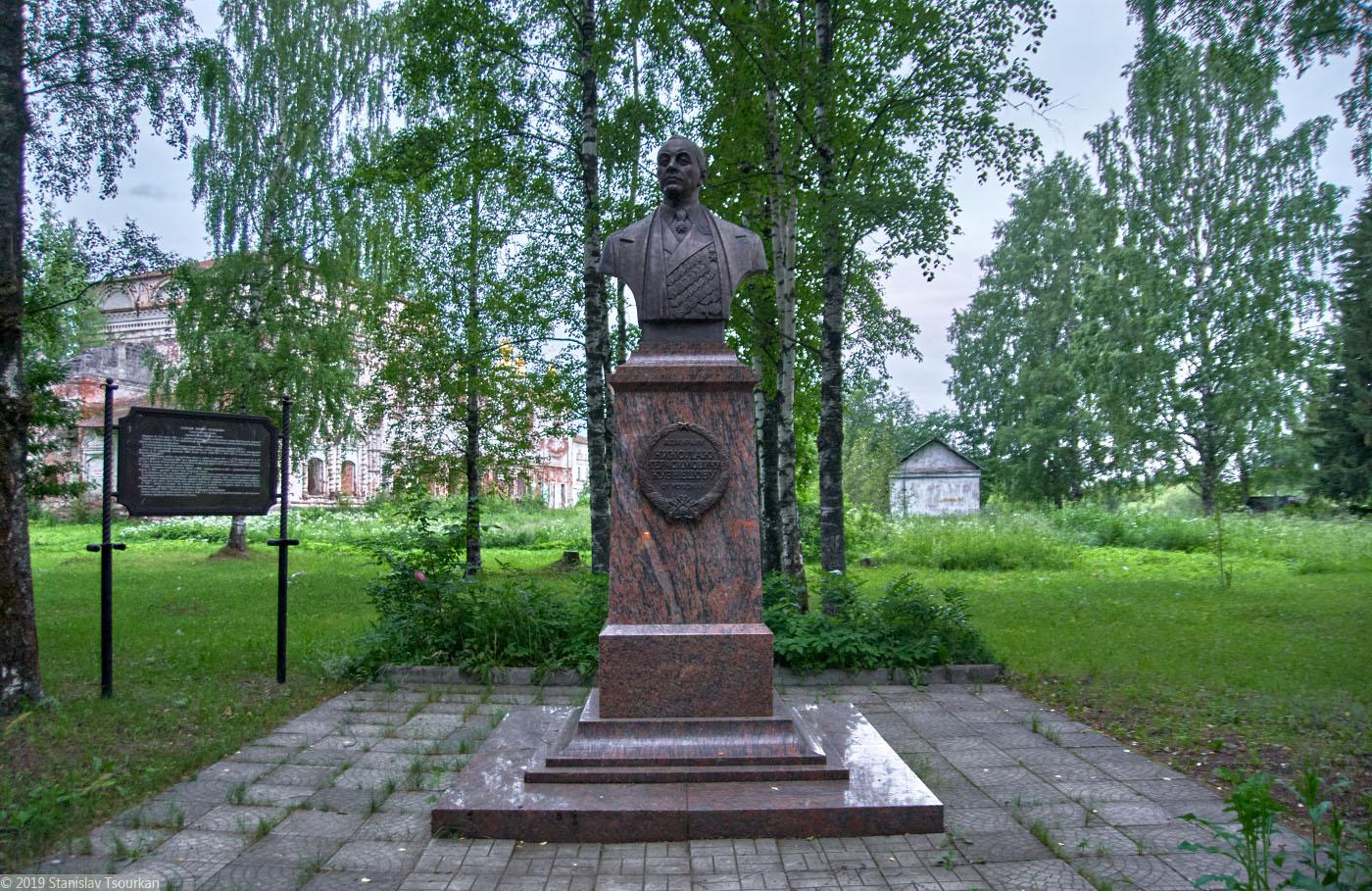 Вологодская область, Вологодчина, Великий устюг, Русский север, адмирал Кузнецов