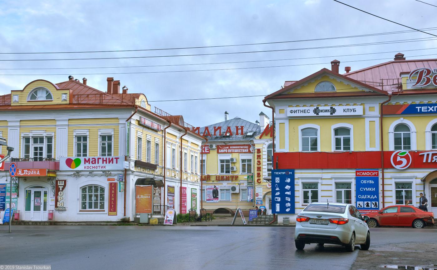 Володгодская область, Вологодчина, Великий устюг, Русский север, Красная улица