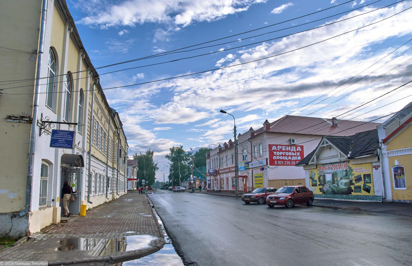 Вологодская область, Вологодчина, Великий Устюг, Русский север, Красный переулок