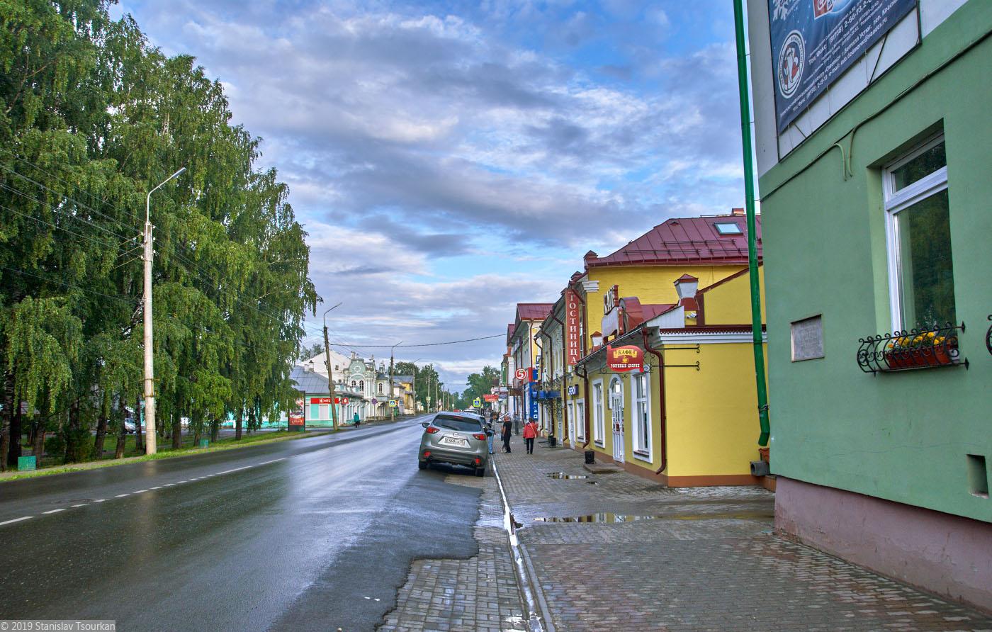 Вологодская область, Вологодчина, Великий Устюг, Русский север, Красная улица, Комсомольский сквер