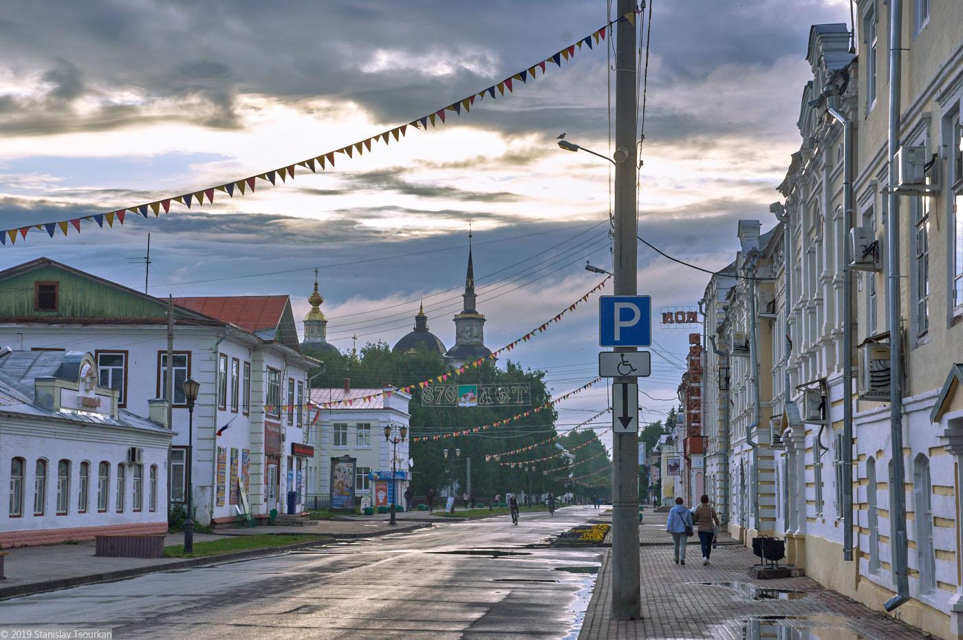 Вологодская область, Вологодчина, Великий Устюг, Русский север, 870 лет, 870, Советский проспект