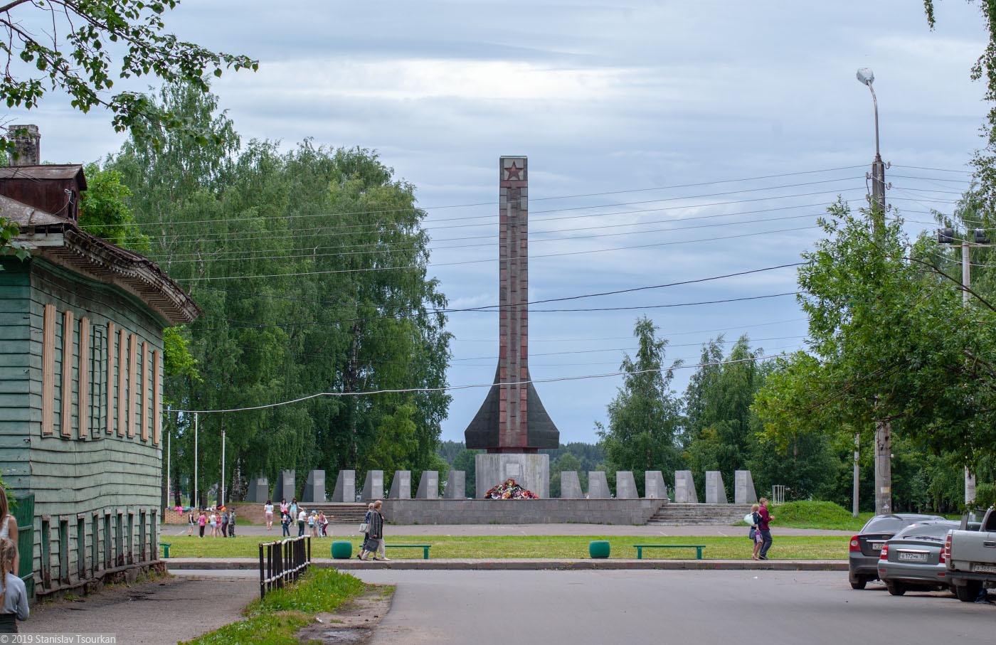 Вологодская область, Вологодчина, Великий устюг, Русский север, площадь Славы, монумент