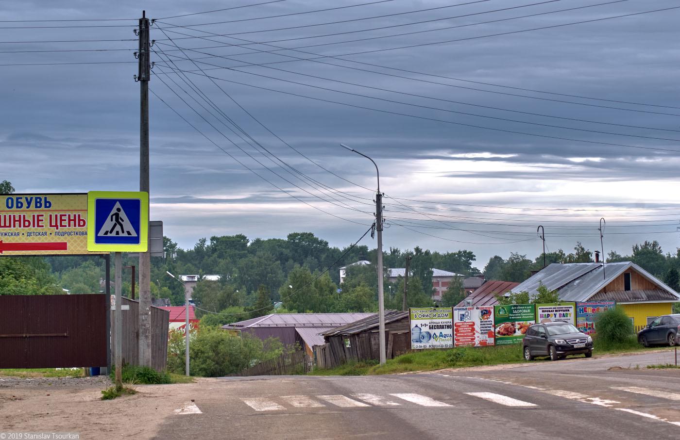 Вологодская область, Вологодчина, Великий устюг, Русский север, улица Виноградова