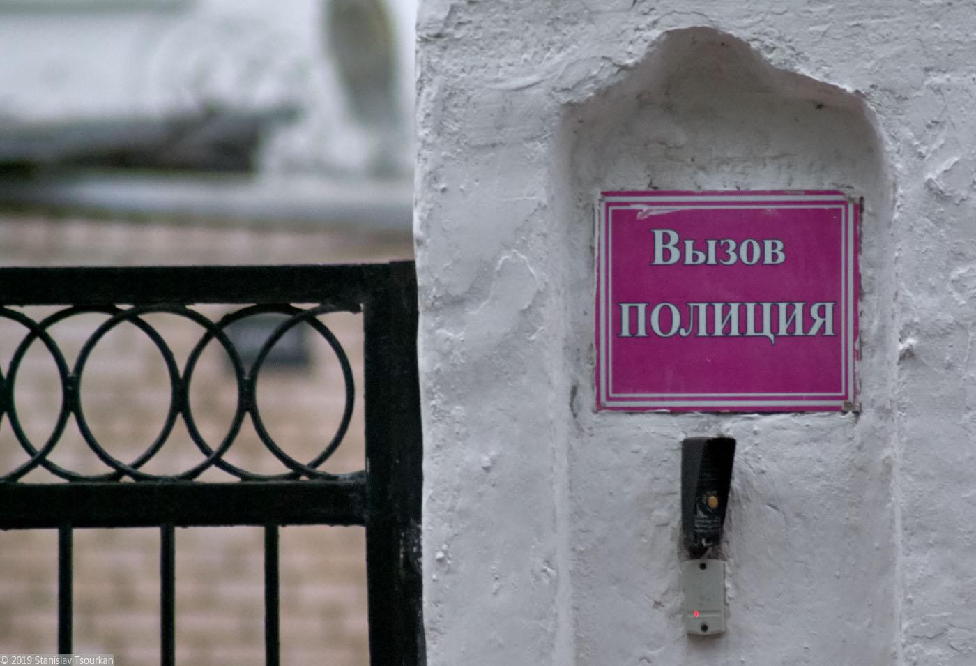 Вологодская область, Вологодчина, Великий устюг, Русский север, полиция