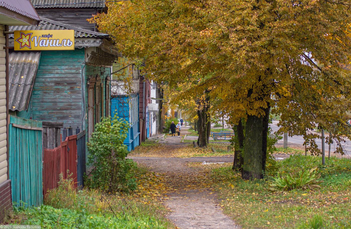 Октябрьская ул., Красный Холм