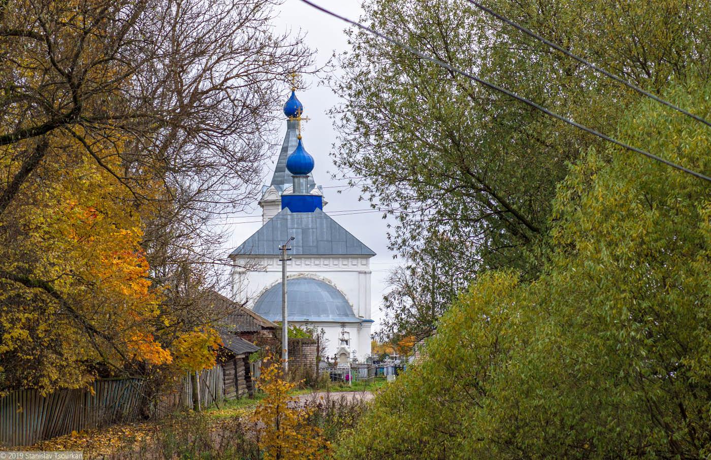 Красный Холм, Никольская церковь