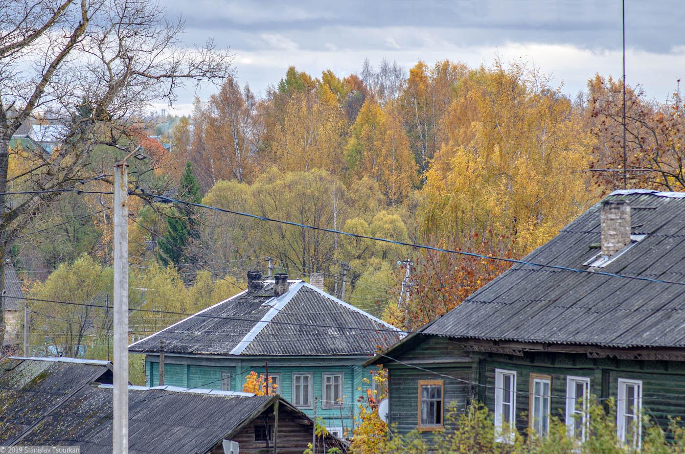 Красный Холм, золотая осень