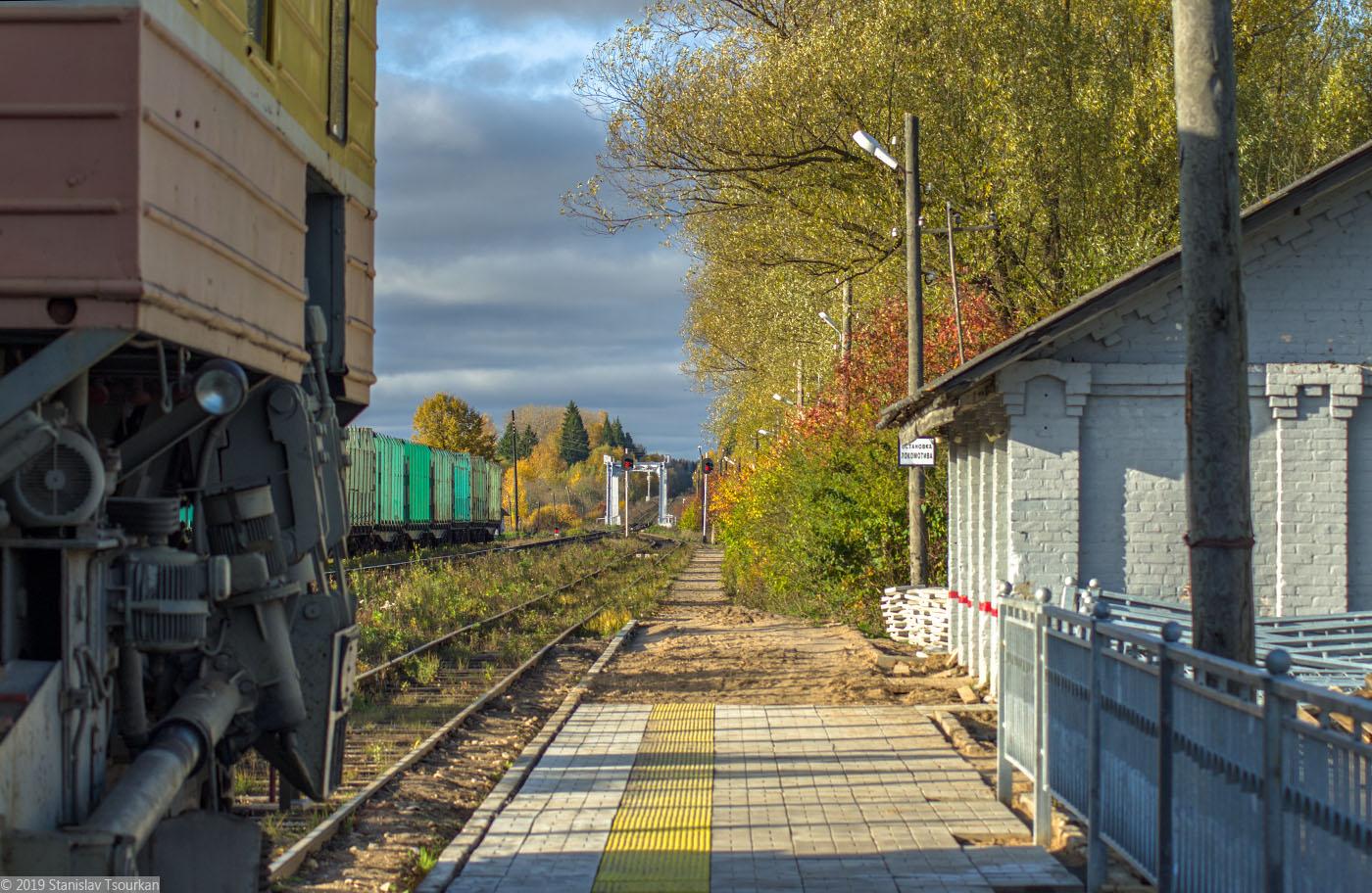 ж/д вокзал, станция Красный холм, вокзал, деревянный вокзал, Красный холм, тепловоз, пути
