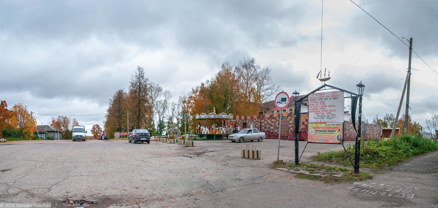 Советская площадь, Красный Холм