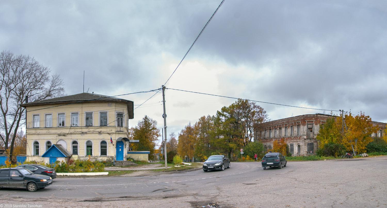 Дом купцов Бородавкиных, Красный Холм