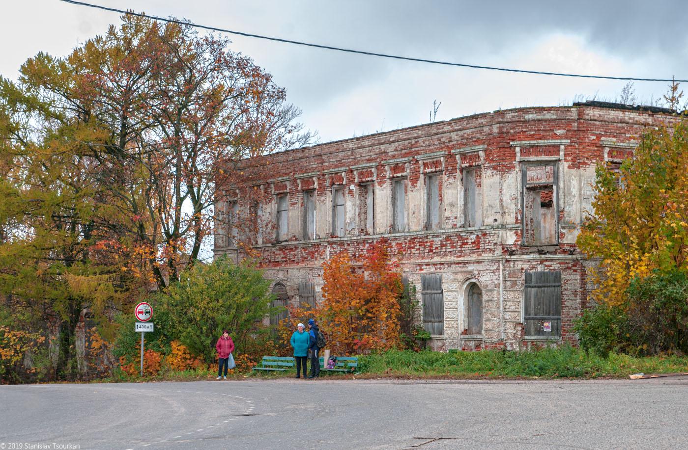 Дом купцов Бородавкиных, Бородавкин, Красный Холм