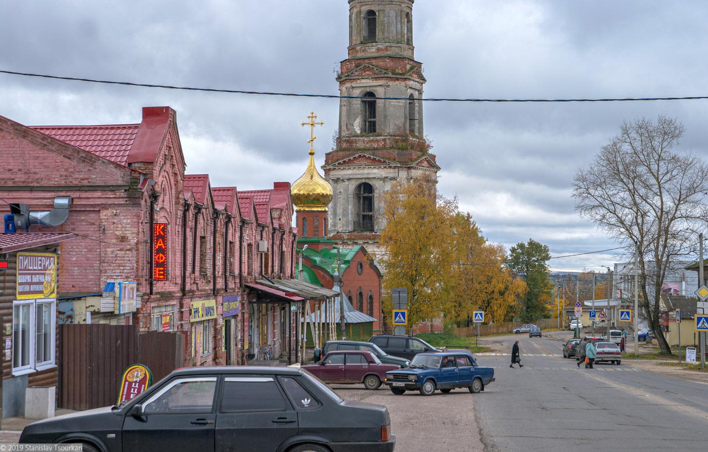 Красный Холм, центр города