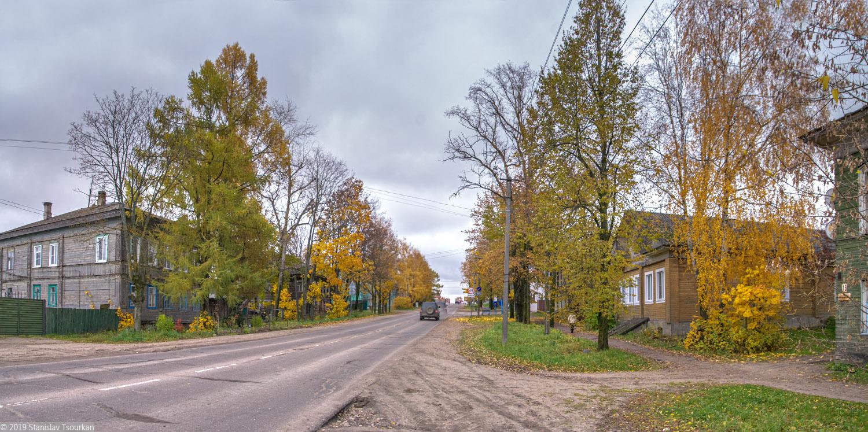 Красный Холм, Октябрьская улица, золотая осень