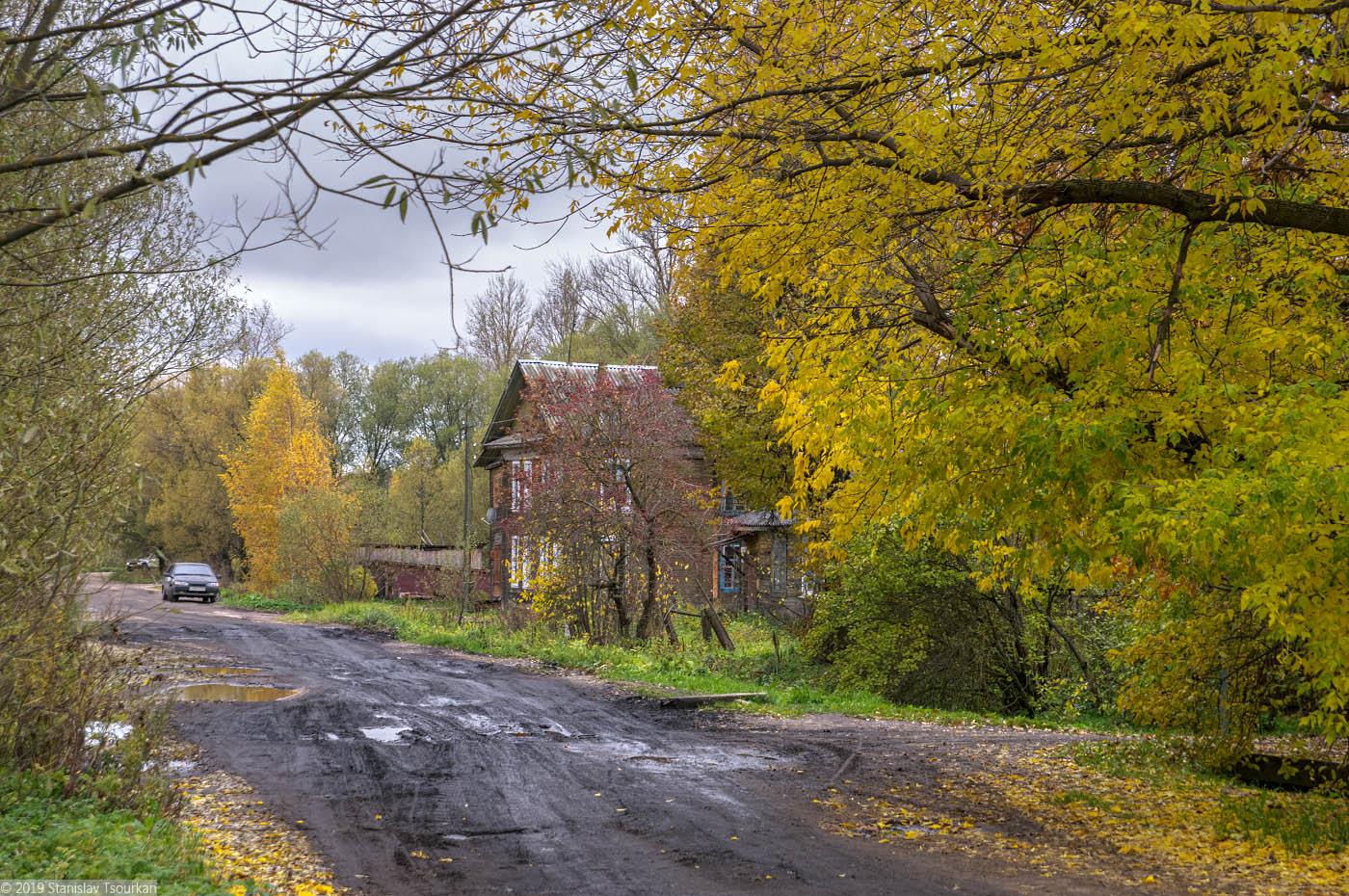 Красный Холм, улица Чистякова
