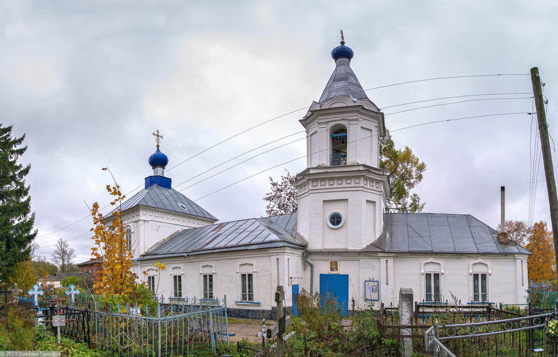 Красный Холм, Никольская церковь, кладбище