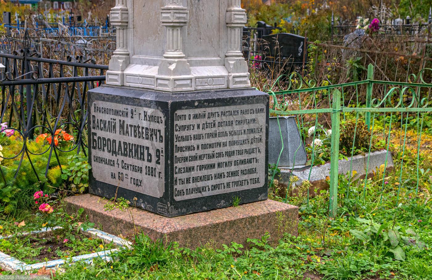Красный Холм, Бородавкин, могила, памятник, надгробие