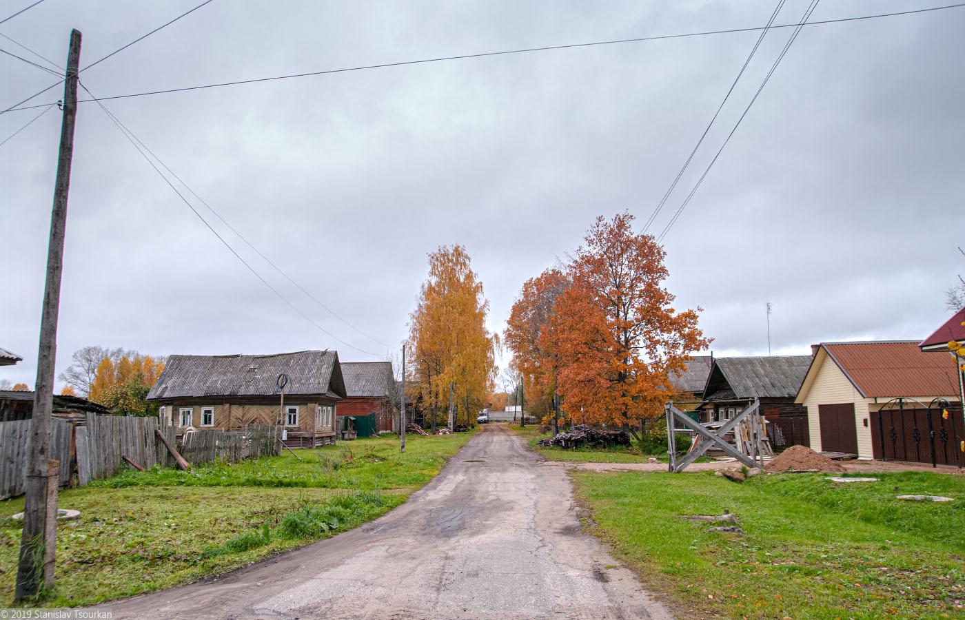 Красный Холм, улица Ленина