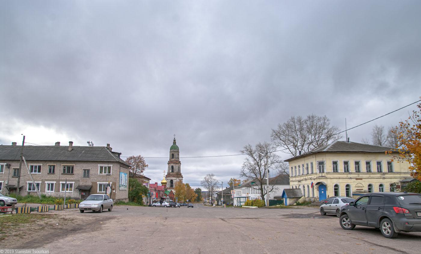 Красный Холм, центр, Пролетарская улица