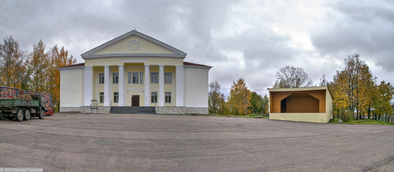 Красный Холм, Советская площадь, дом культуры, сцена