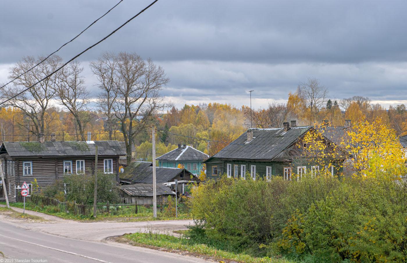Красный Холм, золотая осень, Коммунистическая улица