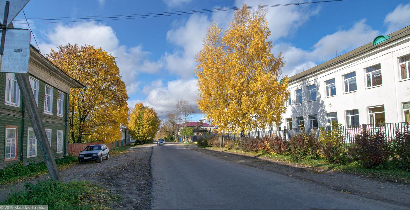 Красный Холм, Коммунистическая ул., школа №2