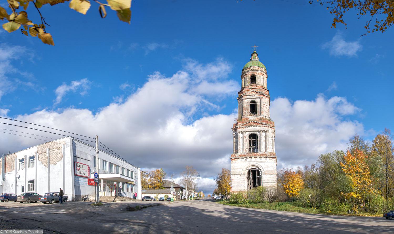 Красный Холм, Пролетарская ул., городской сквер, колокольня