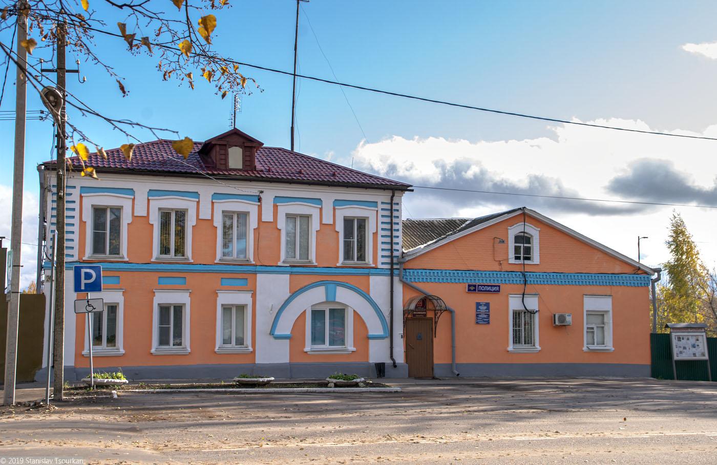 Красный Холм, ул. Калинина, дом Лапшина, полиция