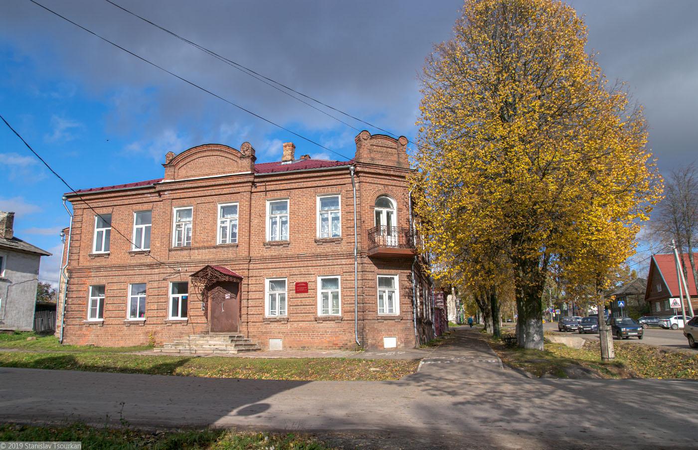 Красный Холм, дом Кичигина, школа искусств