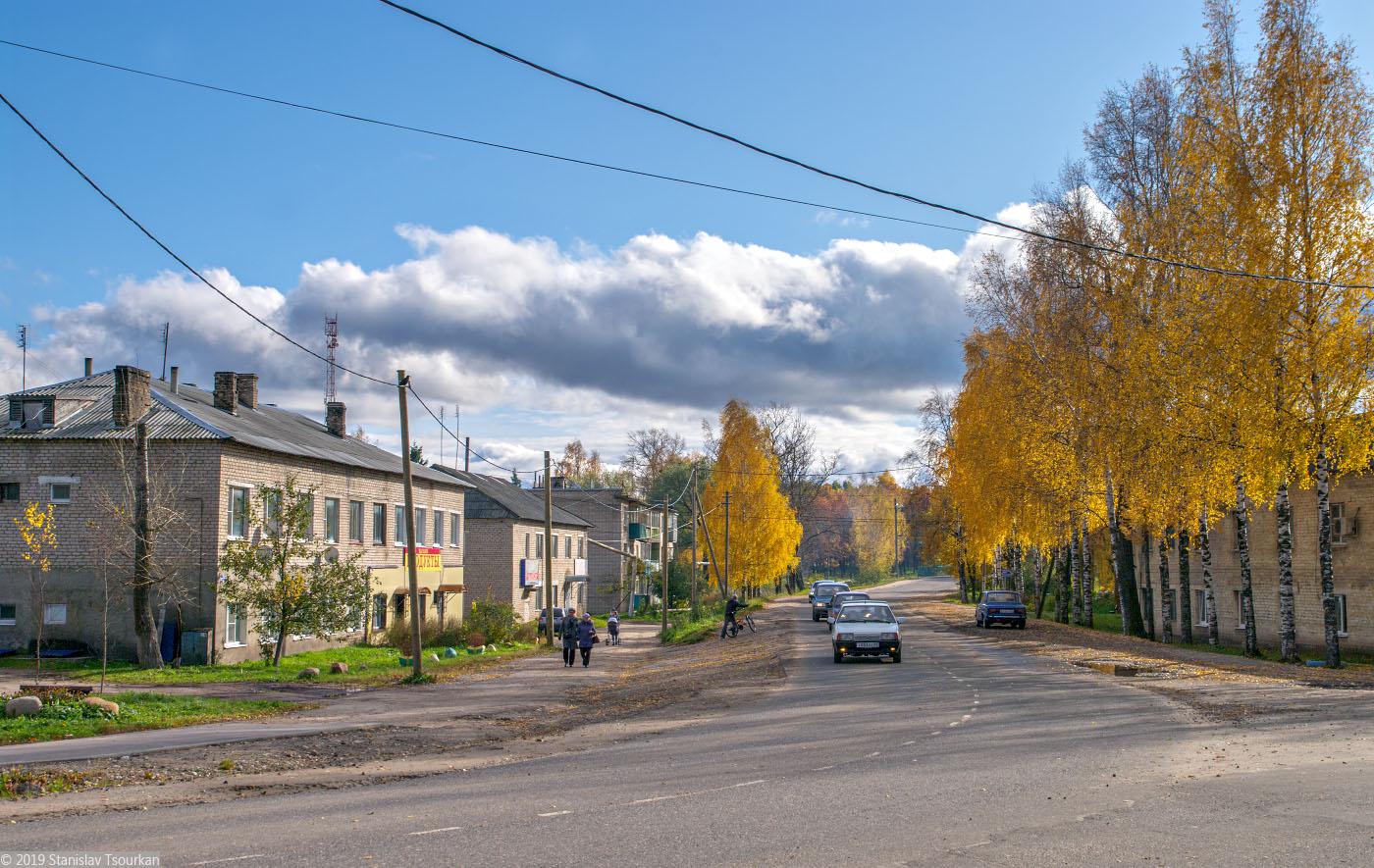 Красный Холм, Красный переулок, ул. Маркса