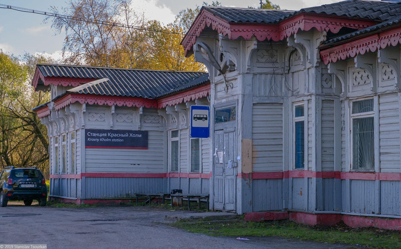 ж/д вокзал, станция Красный холм, вокзал, деревянный вокзал, Красный холм, привокзальная площадь, остановка